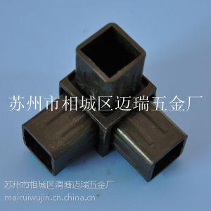 供应供应锌钢护栏配件塑料三通