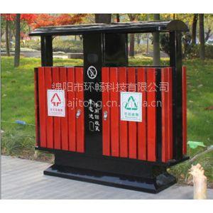 供应厂家直销遂宁会展中心,车站钢木垃圾箱,木材垃圾箱,木垃圾桶厂家
