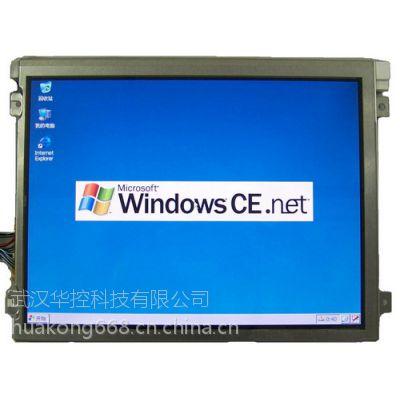 供应友达液晶屏:B084SN01,A070VW01,G104SN03
