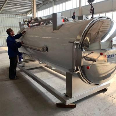 供应供应卧式900玉米蛋类肉鱼类杀菌锅蒸汽式灭菌锅