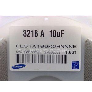 三星电容1206-106K-16V优势价格供应