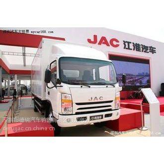 江淮JAC轻型车有限公司官方专卖店