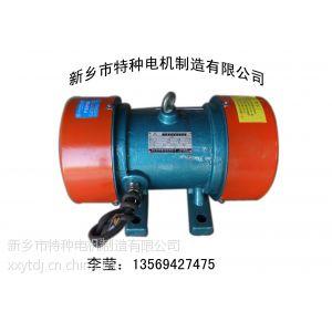 供应新乡0.55千瓦YZS-10-4振动电机、0.55KW卧式振动电机