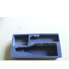 供应广东EVA包装盒、上海EVA托盘、贵州EVA内衬