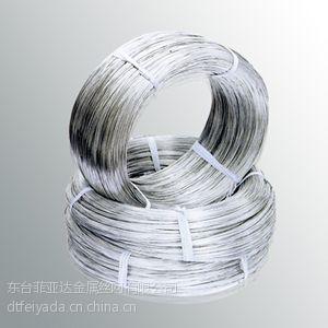 供应黄江菲亚达中硬线不锈钢弹簧线302不锈钢弹簧线厂家