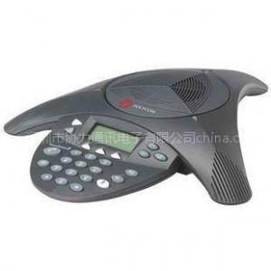 供应宝利通 会议电话 Polycom)SoundStation 2标准型