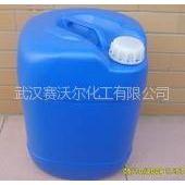 无水泛影酸 117-96-4