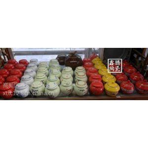 供应景德镇陶瓷茶叶罐 茶叶罐批发商 定做陶瓷密封罐
