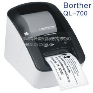 供应兄弟QL-700标签机,电脑打印机,热敏标签打印机,DK11202,条码标签,DK-22205