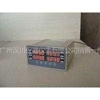 供应XSD4/A-H2RRA1S0V0多通道仪表 XSD4/A-广州汉川仪器仪表有限公司
