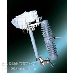 供应LBU II-12/200-12.5带负荷开断跌落式熔断器