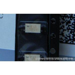 供应TLP281GB SOP4原装Toshiba晶体管输出光电耦合器TLP281GB正品现货