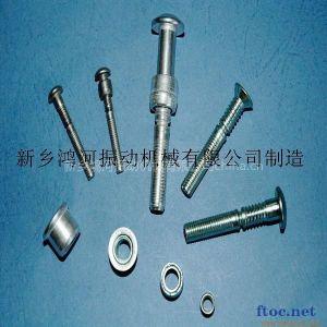 鸿河机械供应φ16和φ20环槽铆钉,哈克钉,铆钉