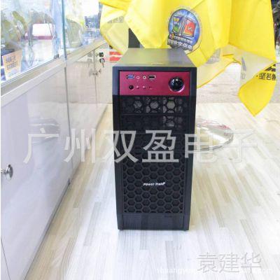 供应厂价直销动力火车U3 USB3.0原装正品高性价比机箱批发