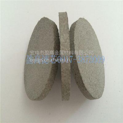陕西专供仪器仪表用加厚金属微孔烧结板、精密金属烧结滤芯
