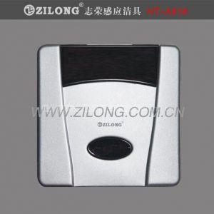 供应全自动小便感应冲水器暗装小便冲水器