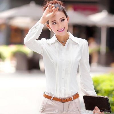 2014秋装新款女式职业衬衫长袖修身显瘦百搭正装打底女士衬衣批发