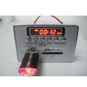 供应USB/SD/MP3解码板