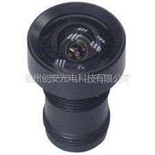 供应单板机2.5mm镜头