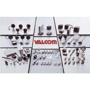供应日本VALCOM传感器、VALCOM压力传感器