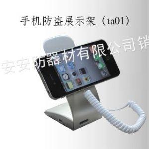 供应上海手机报警支架,上海手机展示防盗器,上海手机防盗报警器