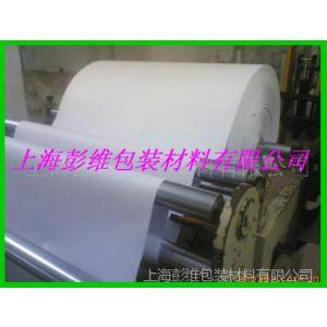 供应单双面白兰格拉辛离型纸硅油纸防粘纸