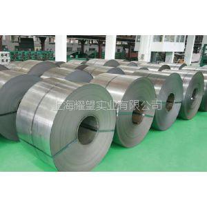 供应上海耀望优质进口冶联耐热钢0Cr15Ni25Ti2MoAlVB板材 化学成分