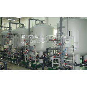 供应新科软化水设备去离子水设备安徽淮北新科纯净水设备厂