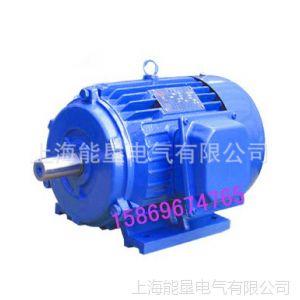 供应YD132M2-6/4/2-2.6/4.0/5.0KW变级多速异步电动机
