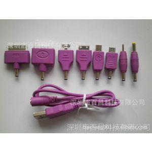 供应厂家直销 各种机型转接头 手机数据线 彩色转接头转接线