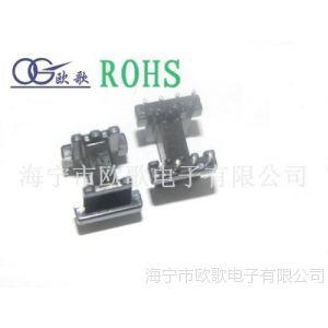 厂家供应EE-1003飞线4+4卧式骨架 高频变压器胶木骨架