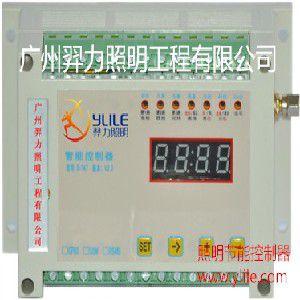 供应广州羿力-照明节能控制器-无线远程节能控制器厂家