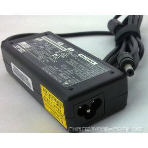 供应原装Asus19V3.42A华硕笔记本电源适配器 充电器5.5*2.5