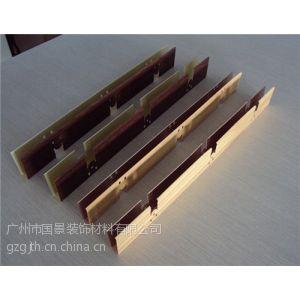 供应大量低价供应石纹,木纹铝质格栅天花