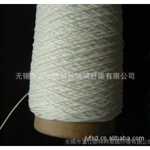 供应钢丝增强型防火玻璃纤维线、玻纤高温线