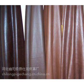 供应马皮 马皮服装革(颜色和厚度可定做)13722890734
