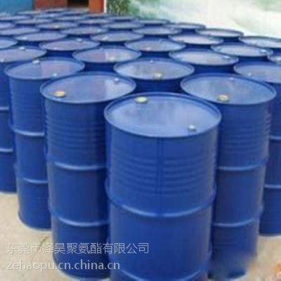 广东东莞黄江供应优质环保783开油水|718洗网水|慢干水|快干水