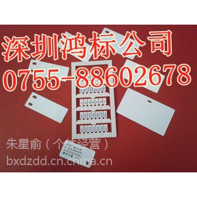 供应硕方标牌打印机SP600连体挂牌标示牌打印机