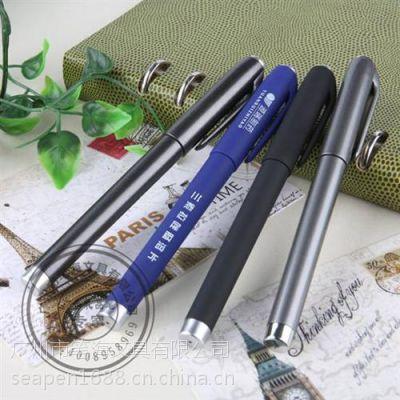 蚌埠中性笔|学习文具中性笔定做 印LOGO|办公用品中性笔 碳素笔 水笔|笔海文具