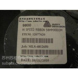 供应供应PAXAR 9860色带 PAXAR Monarch 9860条码打印机专用