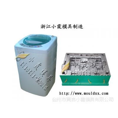 加大洗衣机模具  双桶式洗衣机模具  模具公司