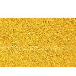 供应氧化铁红,氧化铁黄,铁黑,铁绿