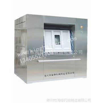 供应新型卫生隔离式全自动洗脱两用机/节能型洗脱一体机