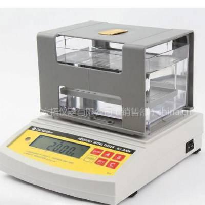 供应黄金分析仪 比重测金机 铂金密度计DH-300K