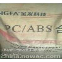 供应PC/ABS合金 广州金发JH950-602通用阻燃、耐热