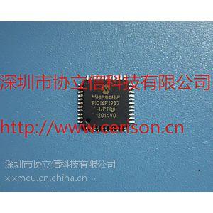 供应特价PIC16F1937-I/PT,PIC16F1937-I/ML,PIC16LF1937-I/PT