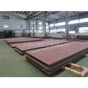 供应XAR500耐磨钢板
