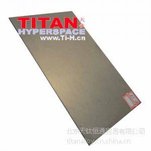 定制供应减速机用钛板,钛合金板 BT1-0