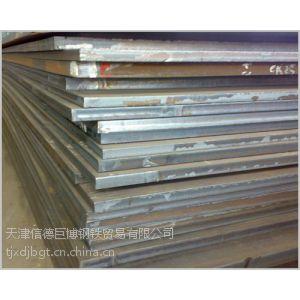 供应12CR1MOV合金钢板—12CR1MOV合金钢板现货