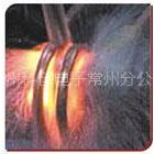 供应中频炉 高频炉 淬火设备